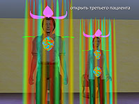 tratament vizual cosmoenergetic viziunea muncii