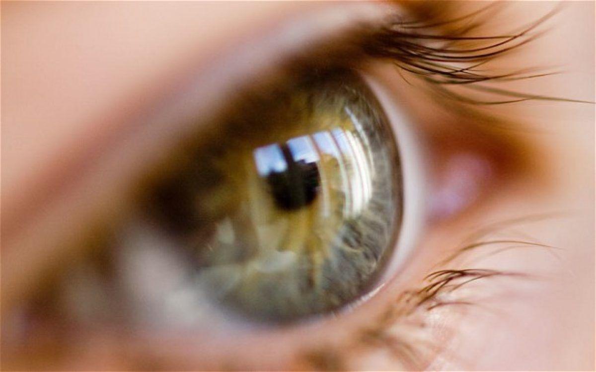 Boala ochilor în care vederea este îngustată