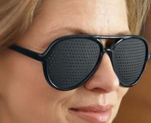ochelari pentru îmbunătățirea vederii fotografie neagră
