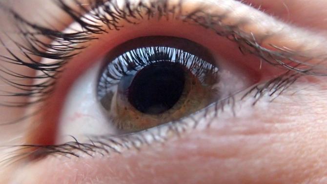 vederea la un ochi se deteriorează