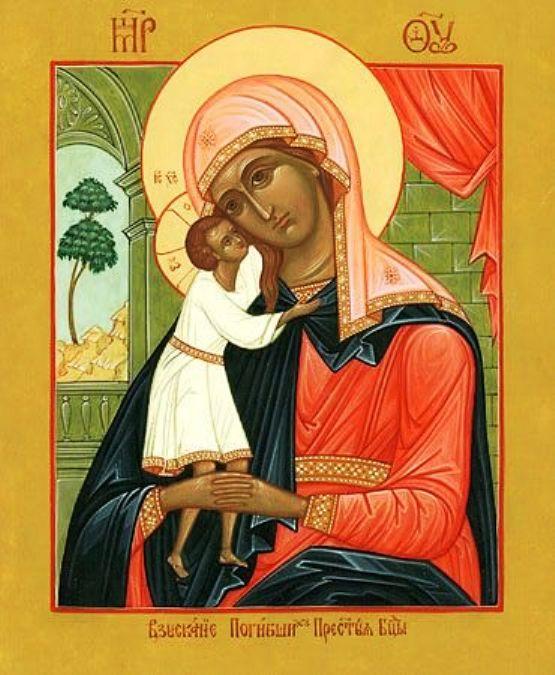 + Best ICOANE images in | rugăciune, rugăciuni catolice, citate despre bunici