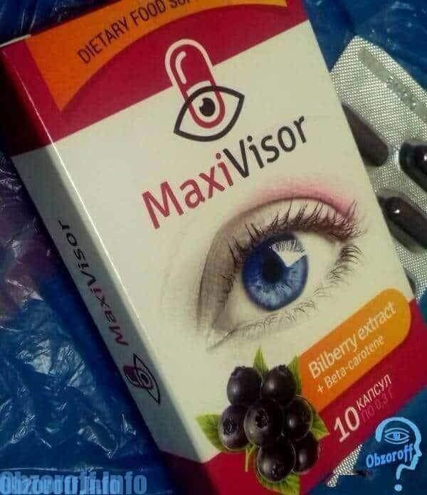 usma pentru vedere medicamente pentru ameliorarea miopiei vederii