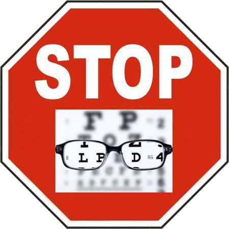 viziune după cataractă viziunea cercului galben