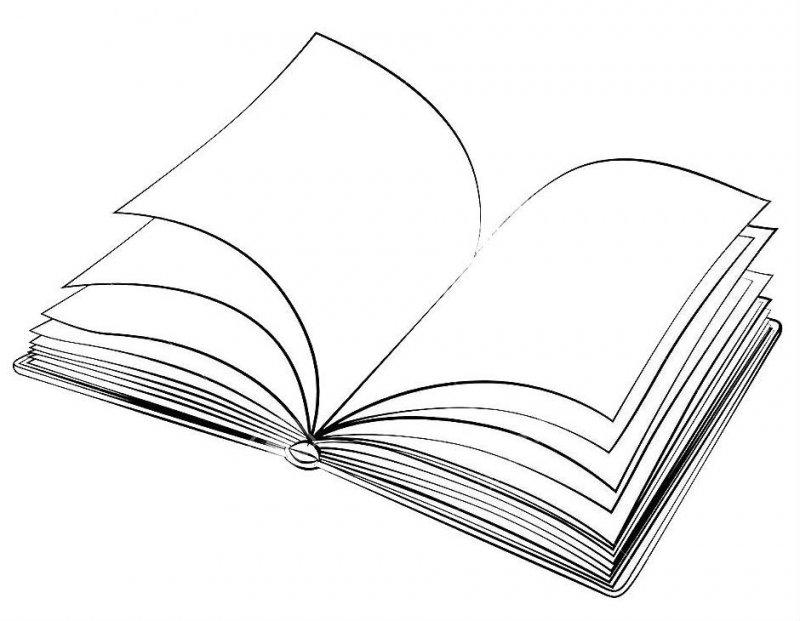 imaginea cărții
