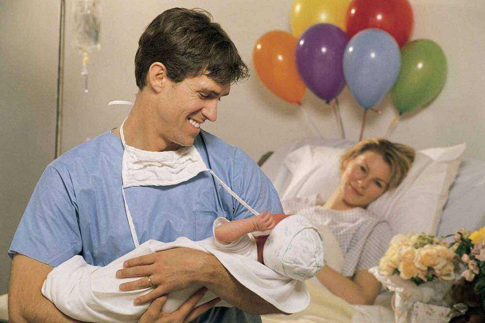 viziune în timpul nașterii