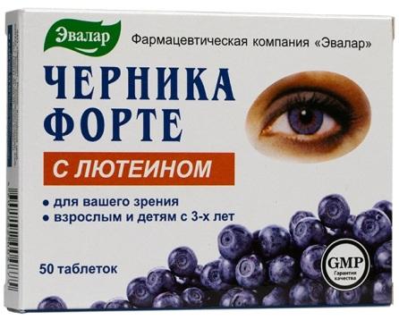 Care sunt vitaminele din afine? - Cereale - Vitamine pentru viziune cu afine