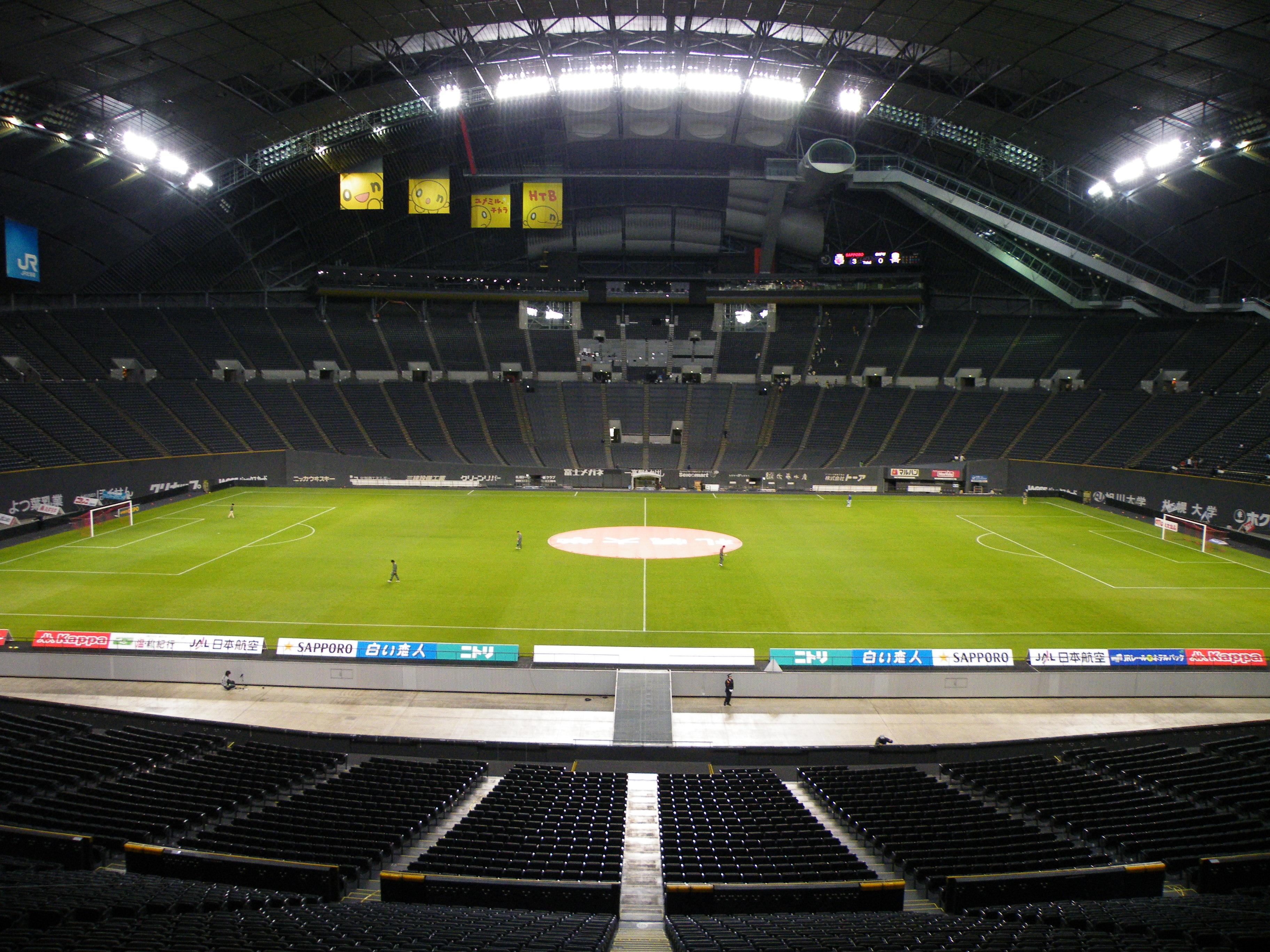 test ocular la stadionul de apă îmbunătățiți vederea pentru verificare